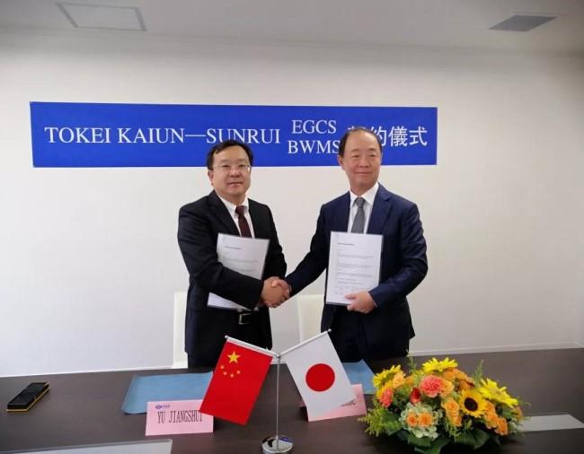 青岛双瑞与日本签订订单.jpg