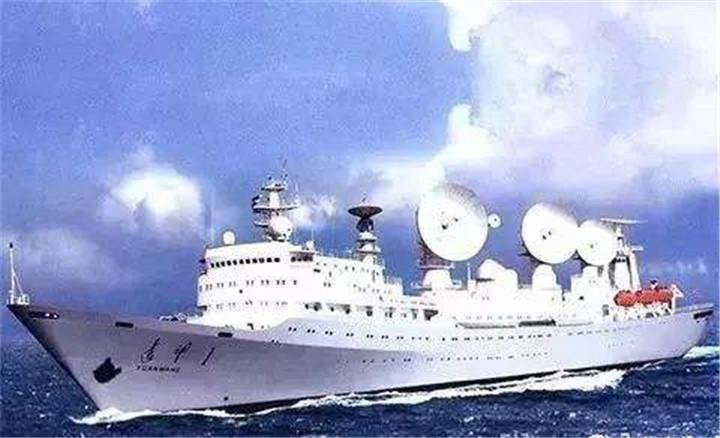 """1979年海上科学城""""远望""""号测量船交付使用.jpg"""