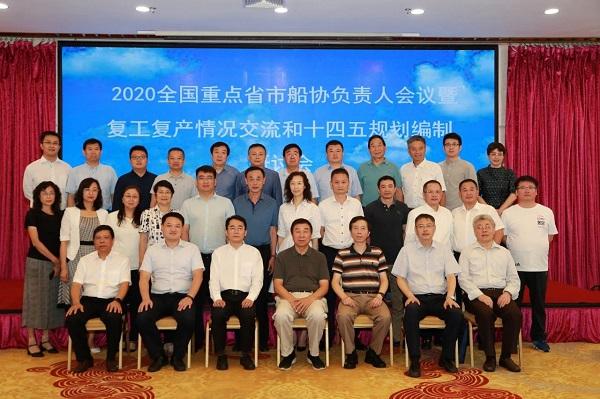 微信图片_20200921092719.jpg